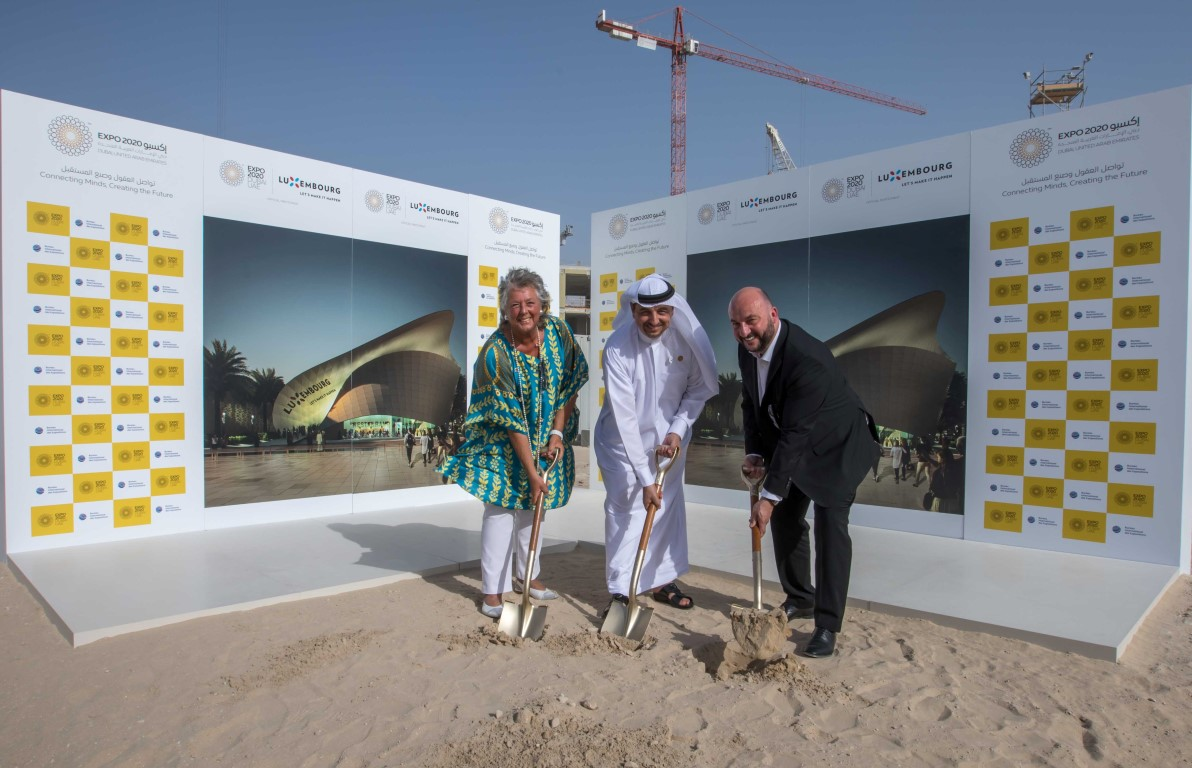 Luxembourg breaks ground for its pavilion at expo 2020 dubai asian
